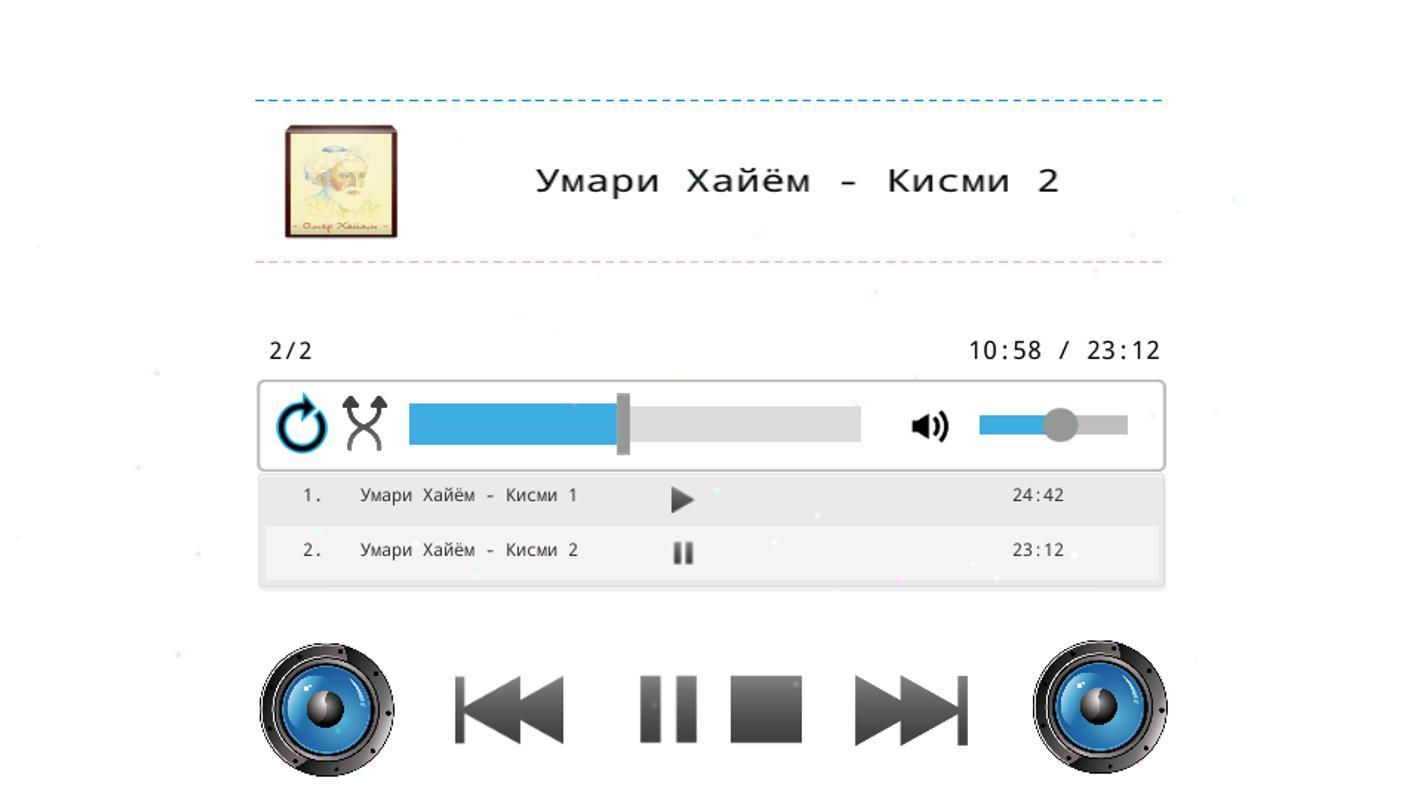 Скачать музыка mp3 точики.
