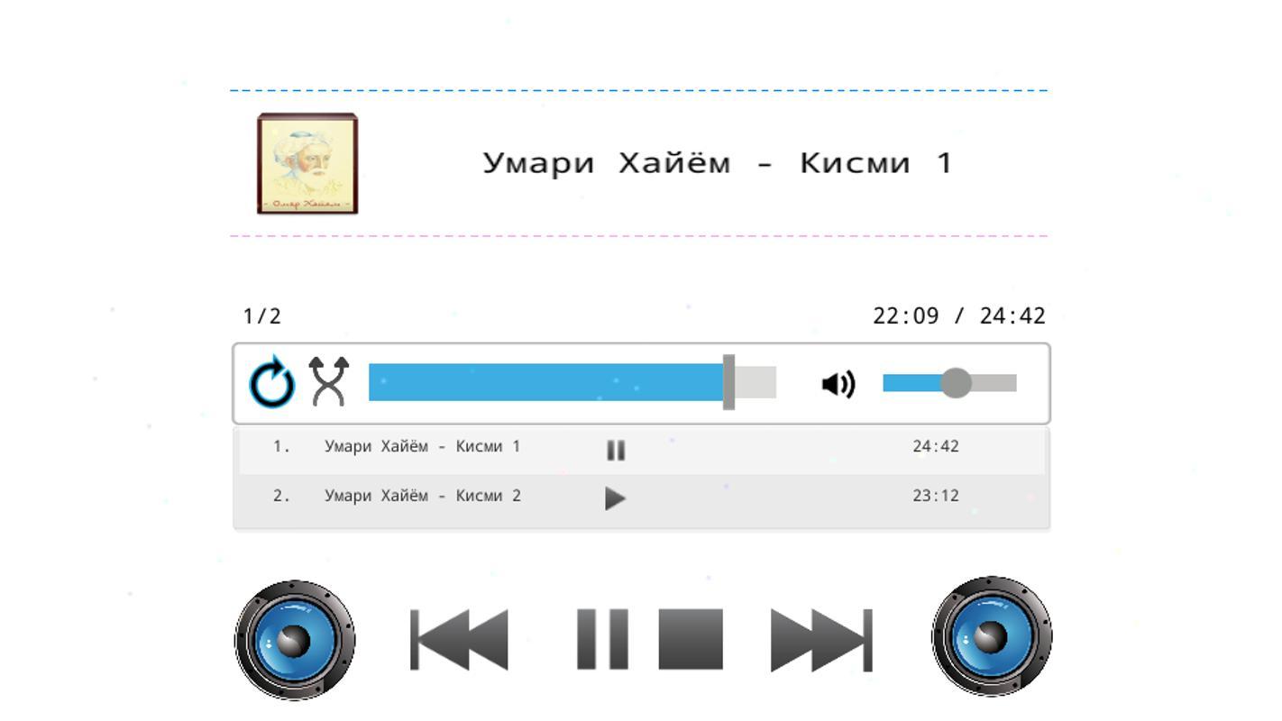 Точик скачать музыку и слушать онлайн песни mp3.