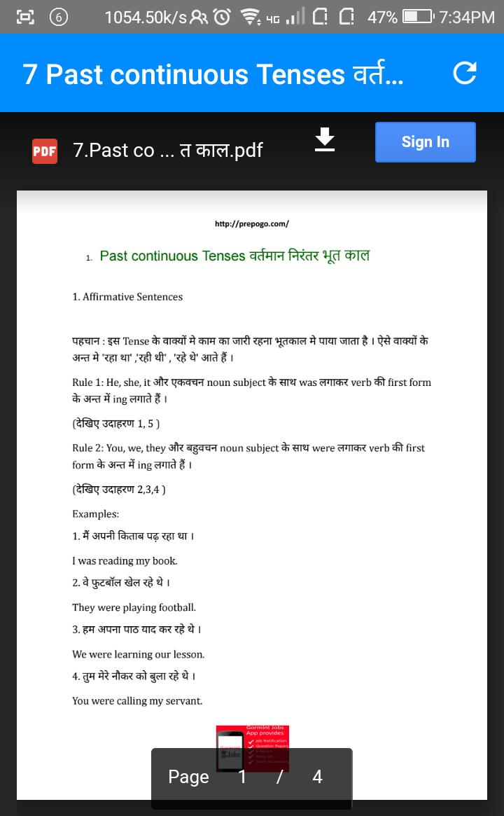 Gujarat Police ASI complete English grammar Notes for