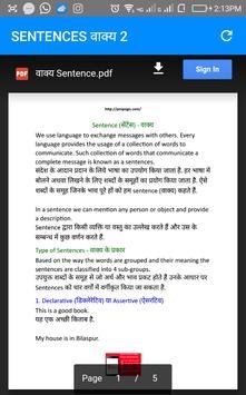 IBPS PO अंग्रेज़ी व्याकरण  Notes apk screenshot