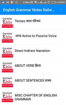 Railway Station Master अंग्रेज़ी व्याकरण  Notes apk screenshot