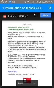 SSC Combined 12th CHSL Tier अंग्रेज़ी व्याकरण Note screenshot 2