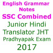 SSC Combined JHT अंग्रेज़ी व्याकरण Notes icon