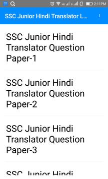Previous Year SSC Juniou Questions Papers apk screenshot