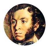 Пушкин icon