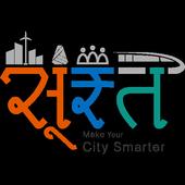 SmartCity Surat Hackathon 17 icon
