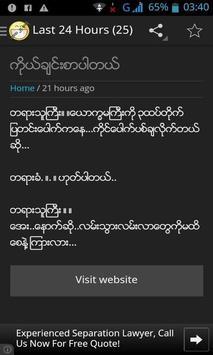 King Of Comedy Offline apk screenshot