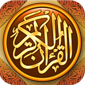 MobiQuran icon