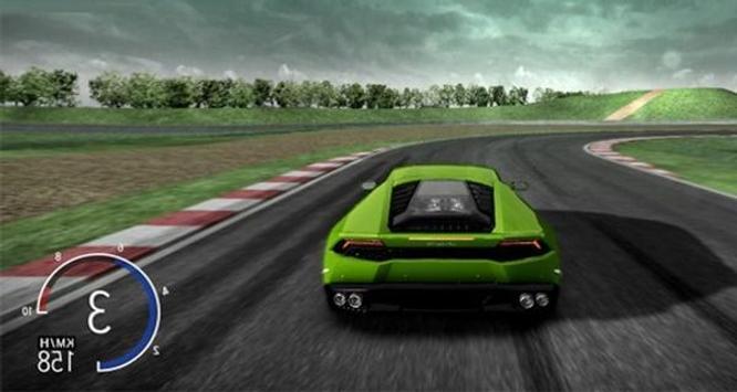 Aventador Car Simulator screenshot 1