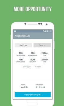 Aviabiletebi.Org apk screenshot