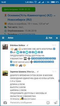 AVIZO screenshot 3
