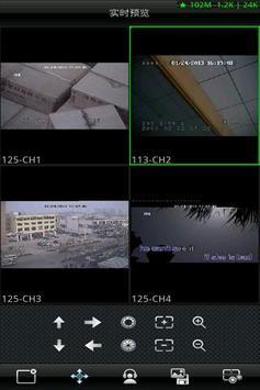 AVMonitor apk screenshot