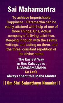 Sai Mahamantra screenshot 2