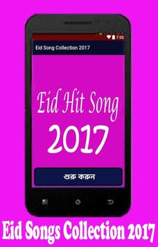 Eid Hit song 2017 poster