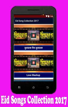 Eid Hit song 2017 apk screenshot