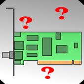 MAC (OUI) Database icon