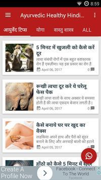 Ayurvedic Nuskhe Hindi Health poster