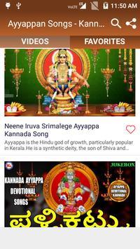 Ayyappan Songs - Kannada Bhakthi Geethegalu 1 0 7 (Android