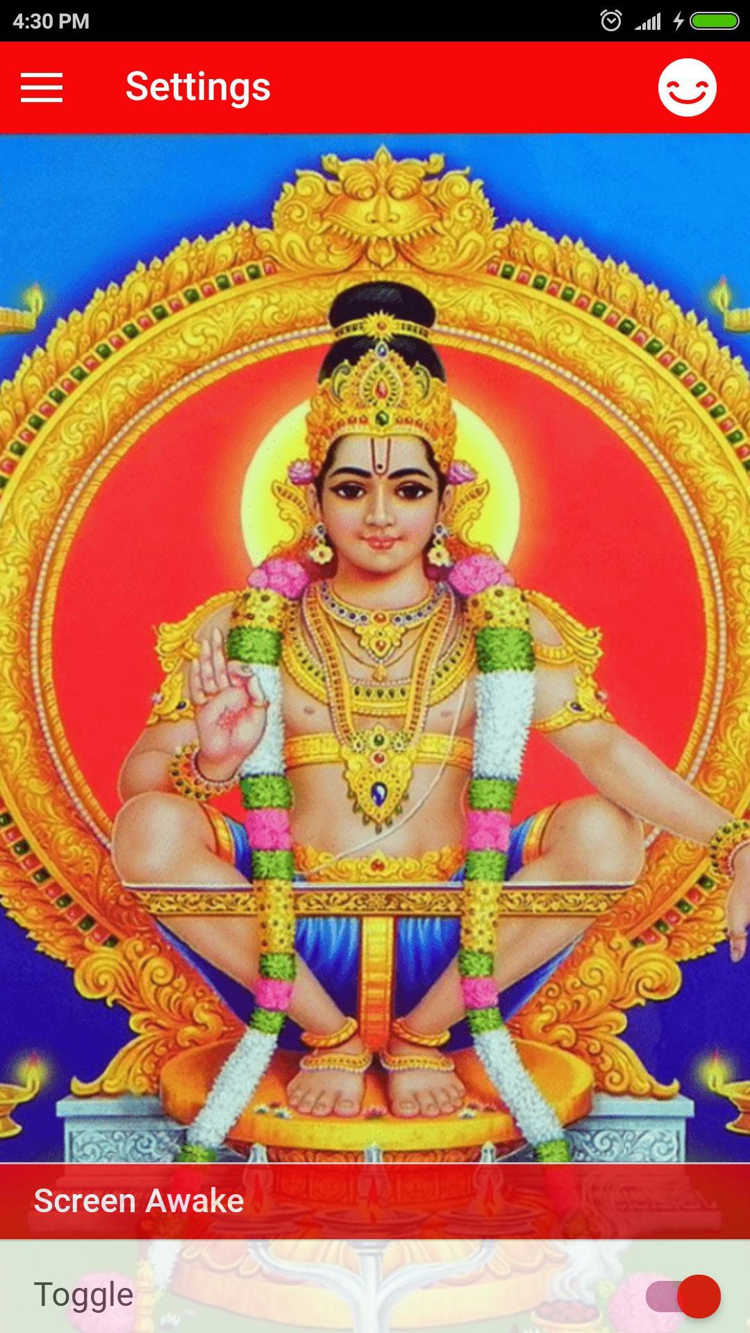 ஐயப்பன் பக்தி பாடல்கள்/God Ayyappa Devotional Song for