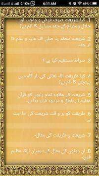 Islamic Shariat-O-Tareeqat #muslim poster