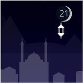 Ramadan 2017 Countdown icon