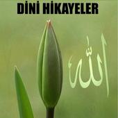 En Güzel Dini Hikayeler icon