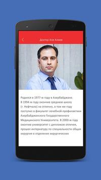 Aliev Plast apk screenshot
