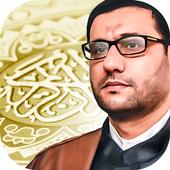 Hacı Şahin - Moizələri icon