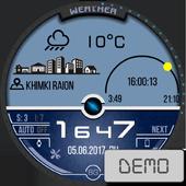 Blue Galaxy (Demo) icon
