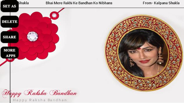 Rakhi Cards screenshot 14