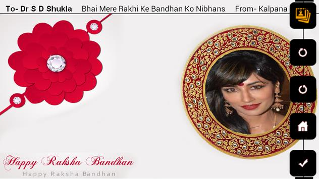 Rakhi Cards screenshot 12