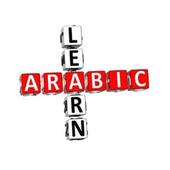 Learn Arabic language Beta icon