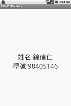 b98405146MindTerm screenshot 1