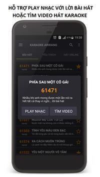 Mã Số Karaoke 2018 Offline screenshot 3