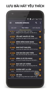 Mã Số Karaoke 2018 Offline screenshot 1