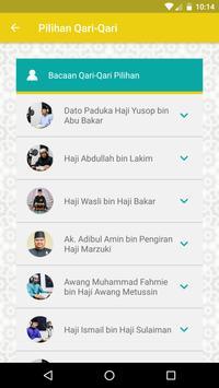 Qari.bn screenshot 4