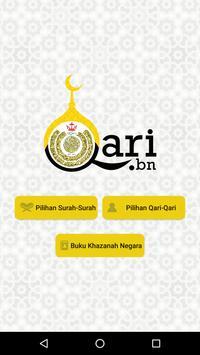 Qari.bn screenshot 2