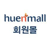 더 휴앤컴퍼니 회원몰 icon