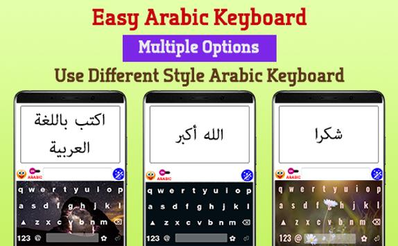 c367a48610d Easy Arabic Typing Keyboard: English to Arabic for Android - APK ...