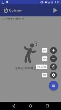Catcher - monitoring screenshot 2