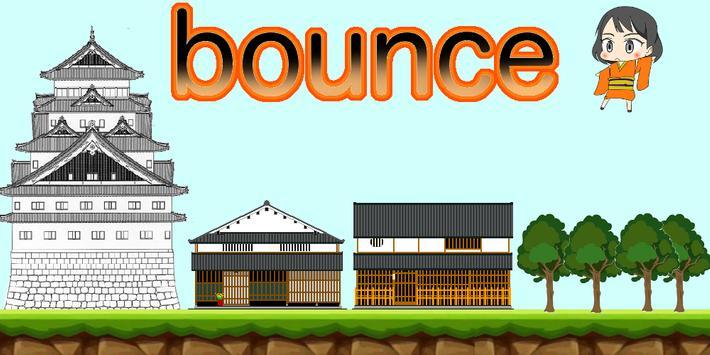 bounce screenshot 1