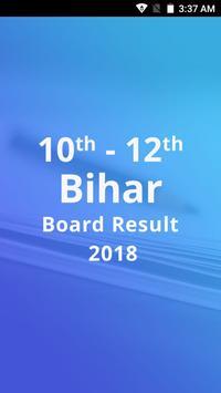 Bihar Board 10th & 12th Result 2018 screenshot 4