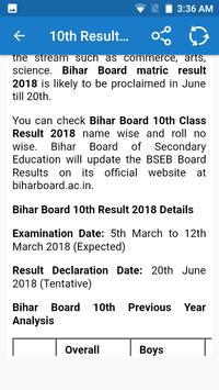 Bihar Board 10th & 12th Result 2018 screenshot 1