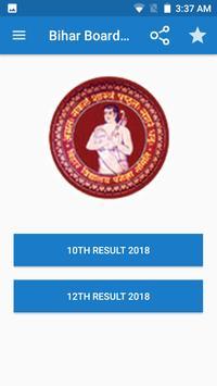 Bihar Board 10th & 12th Result 2018 screenshot 3