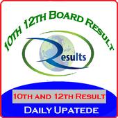 10th 12th Board Result 2018 icon
