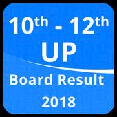 U.P. Board Results 2018 icon
