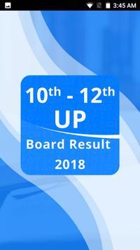 U.P. Board Results 2018 poster