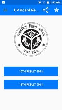 U.P. Board Results 2018 screenshot 1