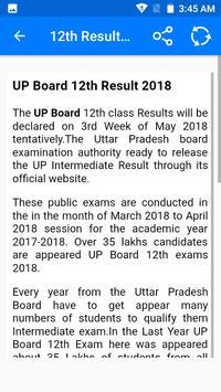 U.P. Board Results 2018 screenshot 2