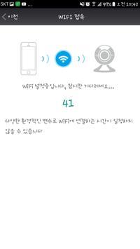 BomiCAM apk screenshot